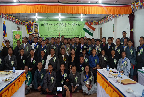 Tibet-Cooperatatives-Conference-2016-1